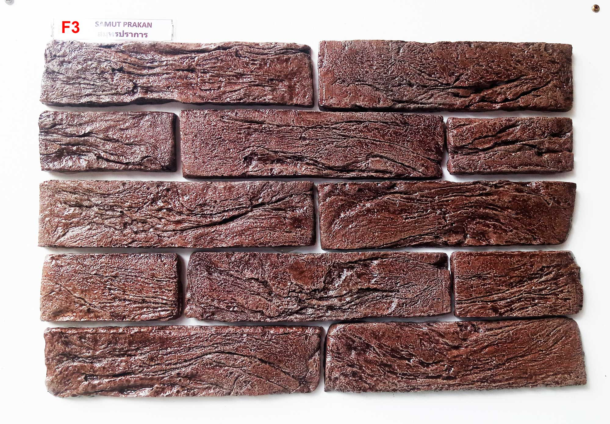 DECORATIVE WALL TILES